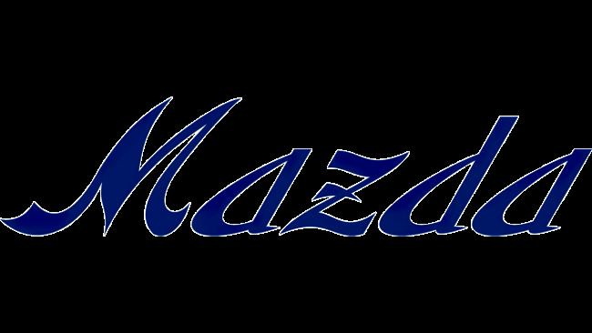 Mazda Logo 1934-1936