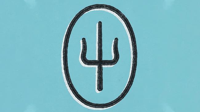 Twenty One Pilots Logo 2021-oggi