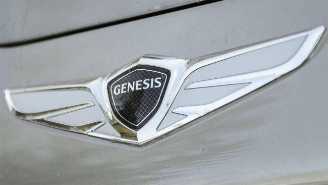 Genesis Logo with Wings