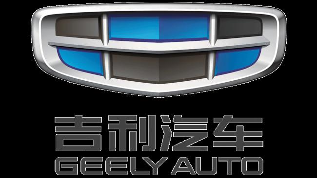 Geely Auto Logo 2019-oggi